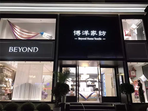 杭州武林门旗舰店与杭州大厦专...
